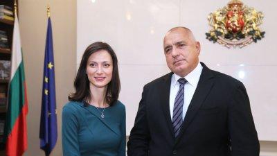 Борисов: Ресорът на Габриел в ЕК кореспондира и с програмата на правителството