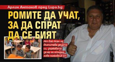 Арлин Антонов пред Lupa.bg: Ромите да учат, за да спрат да се бият