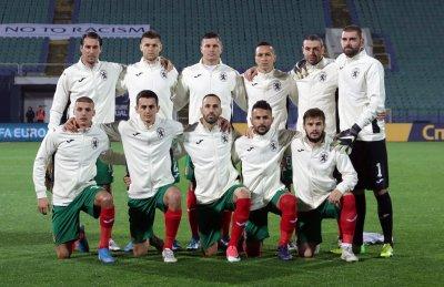 България уреди контрола с Беларус