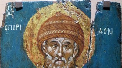 Почитаме закрилника на заначтюиите Свети Спиридон