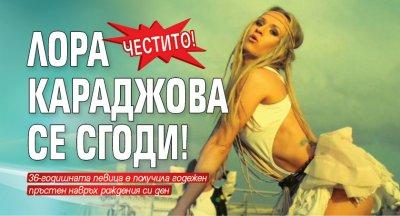 Честито! Лора Караджова се сгоди!