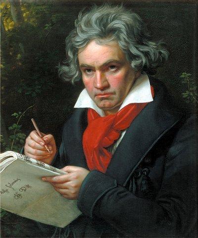 Изкуствен интелект довършва Десетата симфония на Бетовен