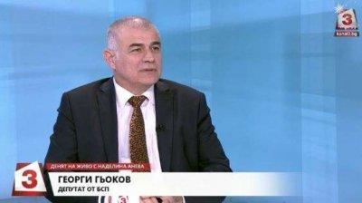 Соцдепутатът Георги Гьоков: Радев няма как да бъде лидер на опозицията