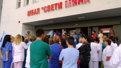 Медици нощуваха пред Министерски съвет