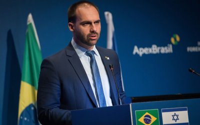 Бразилия откри търговско представителство в Йерусалим