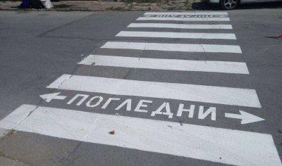 Шофьор уби пенсионерка на зебра във Враца