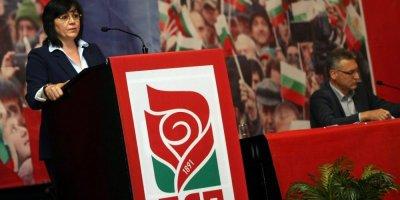 БСП решава как ще си избира лидер на драматичен пленум