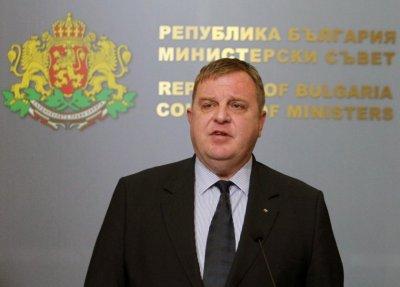 Каракачанов: Затова ли давахме пари на циганите - да въртят ало-измами?!