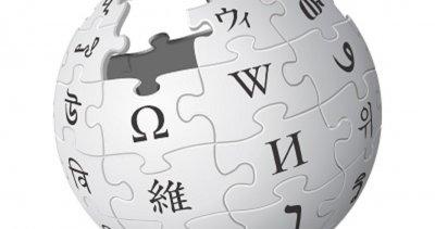 Честит рожден ден, Уикипедия!
