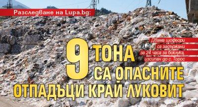 Разследване на Lupa.bg: 9 тона са опасните отпадъци край Луковит