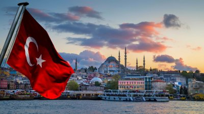 ЕС намали помощ за Турция
