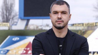 За ужас на сините фенове: Валери Божинов отива в ЦСКА!