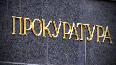 Прокуратурата в Пловдив разпореди проверки в социални домове