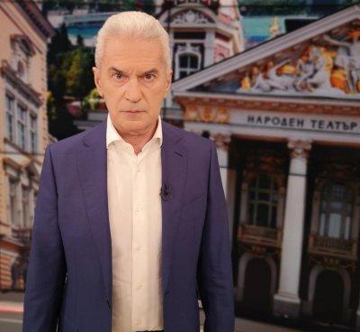 Волен Сидеров: Не ми липсва парламентът, там е дъно