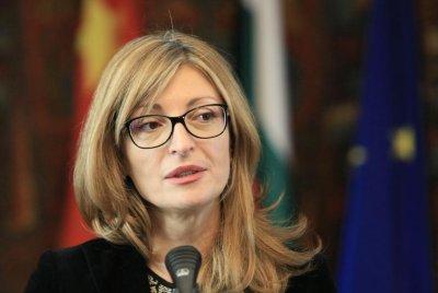 България готова да помогне на Турция след силния трус