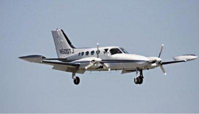 Малък самолет падна край Русе, няма жертви