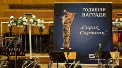 Отлага се концертът за 85–годишнината на БНР