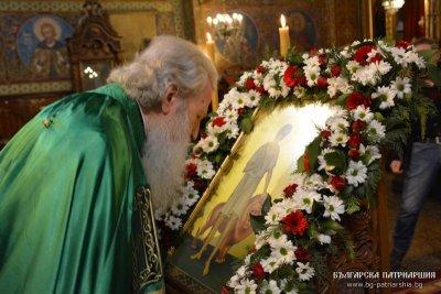 Дядо Неофит празнува имен ден (СНИМКИ)