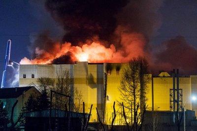 Пожар в Русия взе 11 жертви