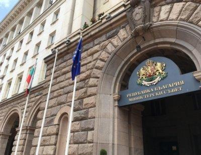 Социолози: Българинът не ще предсрочни избори