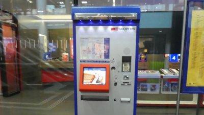 Край на опашките: БДЖ поставя машини за билети на гарите