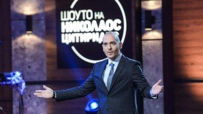 Слави цака наследника си с Димитър Рачков
