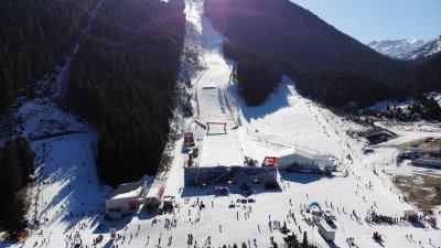 Дамският ски елит разпределя решаващи точки в Банско