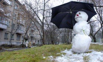 Сбогом, сняг!