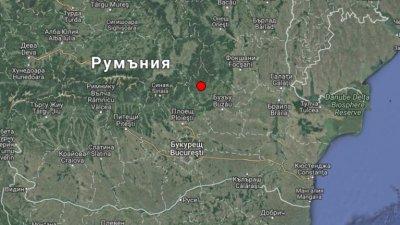 Силно земетресение във Вранча се усети и в България