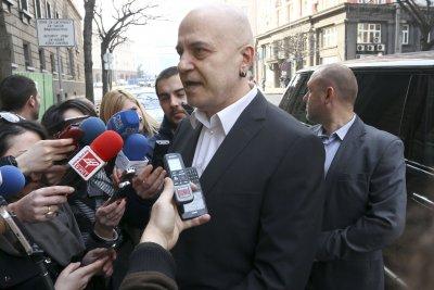 Вторият опит на Слави Трифонов за партия - по същото време, на същото място