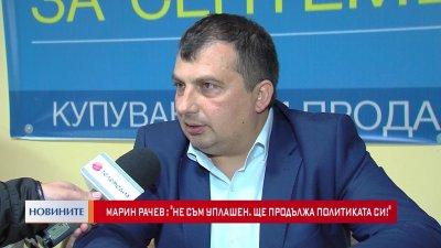 Съдът отряза мандата на септемврийския кмет
