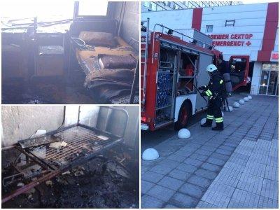 Пак горя болница в Пловдив, пет пожарни гасиха (Обновена)
