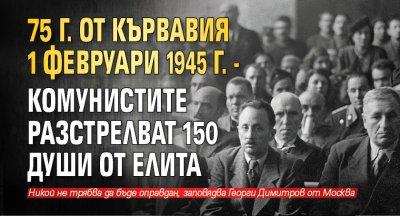 75 г. от кървавия 1 февруари 1945 г. - комунистите разстрелват 150 души от елита