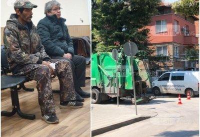 Шофьорът на сметовоз, убил човек в Пловдив, с версия за трагедията