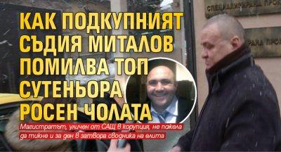 Как подкупният съдия Миталов помилва топ сутеньора Росен Чолата