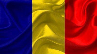Румъния избира ново правителство на 24 февруари