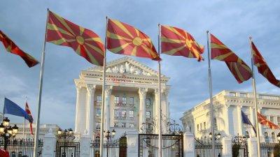 Македонският парламент се разпусна