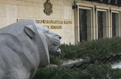 МВР прибра 3 милиона лева от дарения