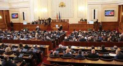 Парламентът ще разгледа доклада на Временната комисия за НАП