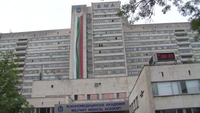 ВМА: Завърналите се от Китай студенти нямат коронавирус