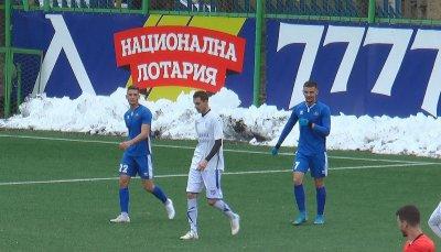 "Феновете на ""Левски"" дариха близо 272 хил. лева"