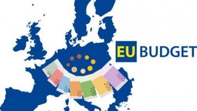 В ЕС започва битка за 1 трилион евро