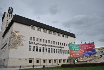 Палата №5 на панаира се продава за 3,7 млн. лева