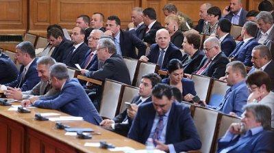 Парламентът попълни квотата на КРС със скандал