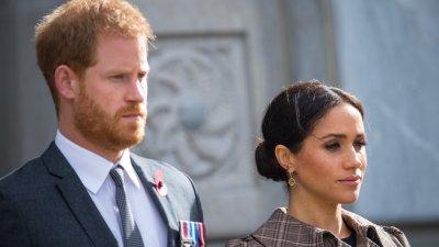 Хари не желае да го наричат принц