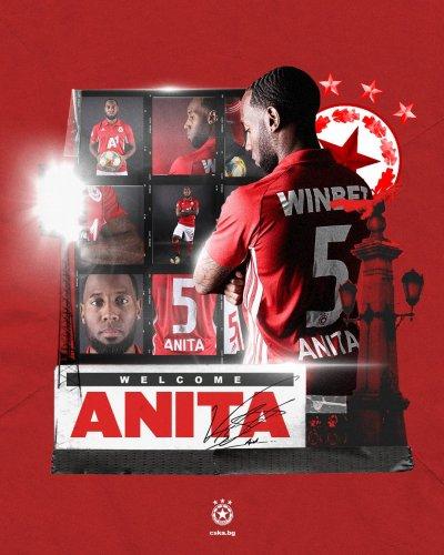 Официално: Анита подписа с ЦСКА