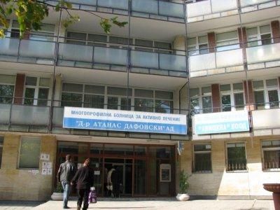 Вирус уби 50-годишен в Кърджали
