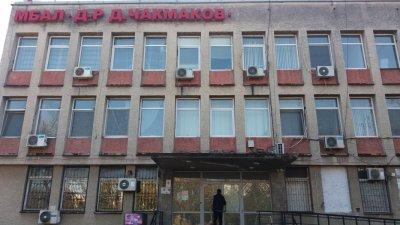 Болницата в Раднево е пред закриване