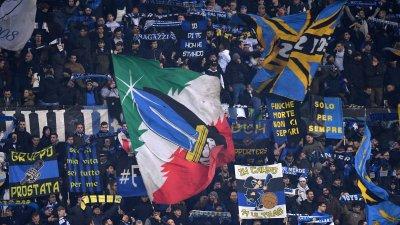 Интер връща пари на 30 000 души за мача с Лудогорец