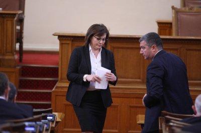 Корнелия Нинова със съмнения за реформите на Бойко (СНИМКИ)